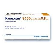 по Украине продаю Клексан 80мг №10