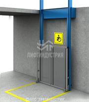 Вертикальный инвалидный подъемник «Выбор» от изготовителя за 60 000 р