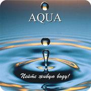 AQUA - защитное устройство для восстановления структуры воды