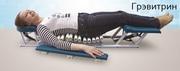 Массажная кровать для лечения спины Грэвитрин купить-цена-заказать